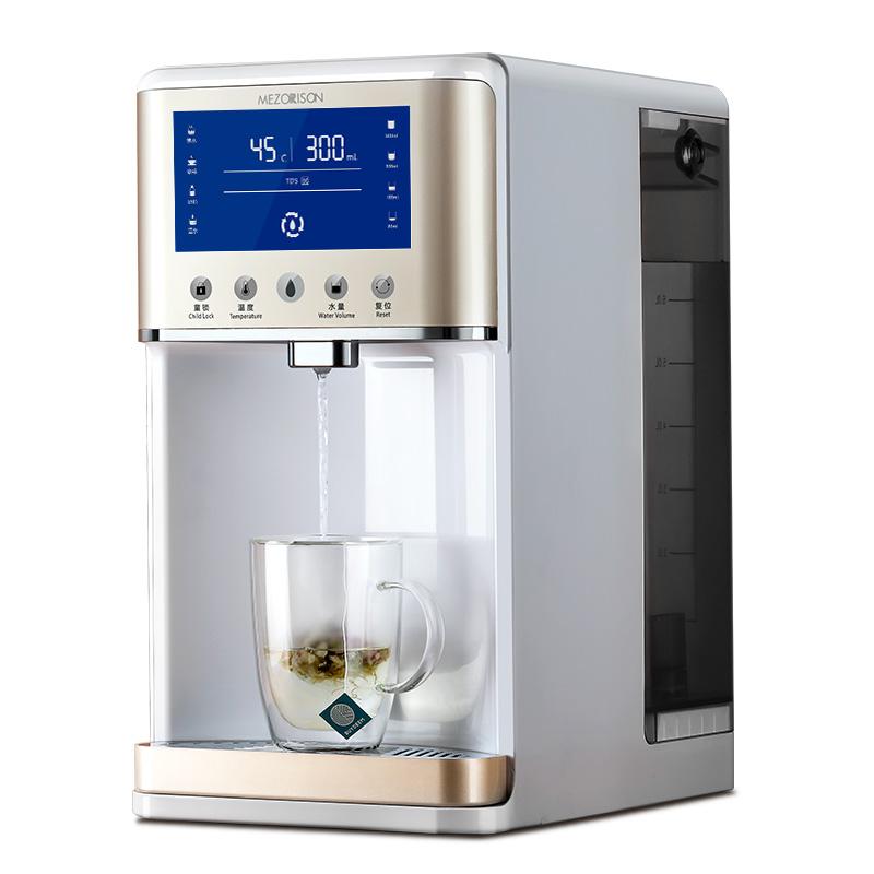 美庄臣净水器家用纯水机RO反渗透净水机加热一体免安装台式直饮机