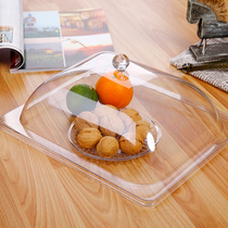 Transparent acrylic food cover round dish cover enlarged rectangular dish cover dust-proof preservation cover pc plastic lid