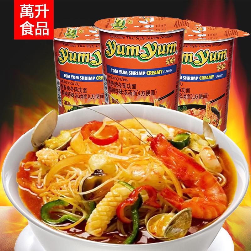 34.80元包邮养养冬阴功酸辣虾浓汤杯面70g6桶装泰国yumyum进口速食方便面泡面