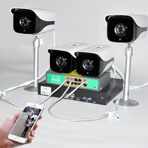 4 million monitor HD set home complete sets of equipment Poe camera outdoor shop commercial connected mobile phone