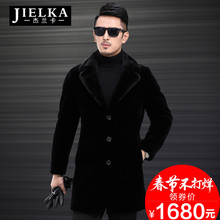 Haining leather jacket mink Lapel mid-long mink fur overcoat men's fur sheep wool men's integrated fur coat