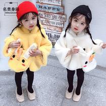 。女宝宝秋装外套2020新款洋气0儿童装1岁4女童5秋冬2时髦3毛毛衣