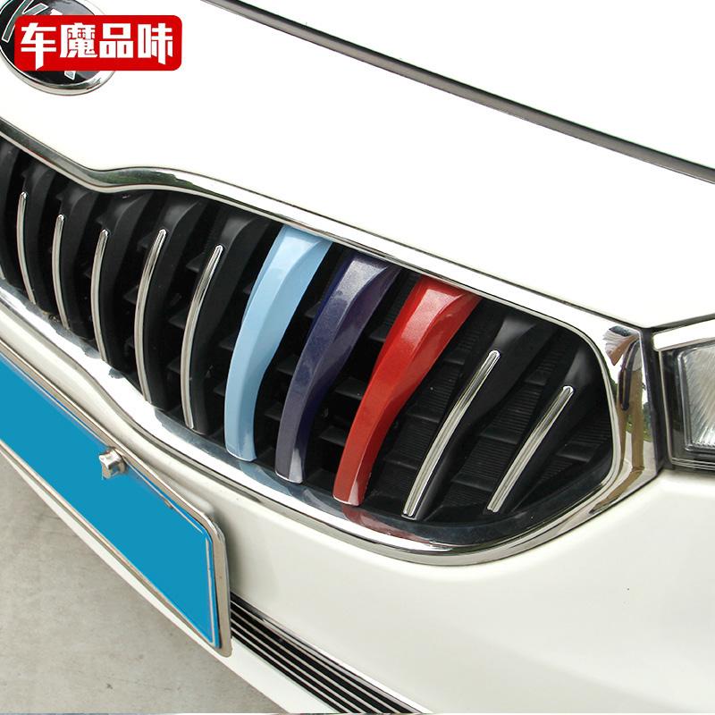 於起亞k3改裝三色中網貼12~15款k3 ABS烤漆中網亮條裝飾貼