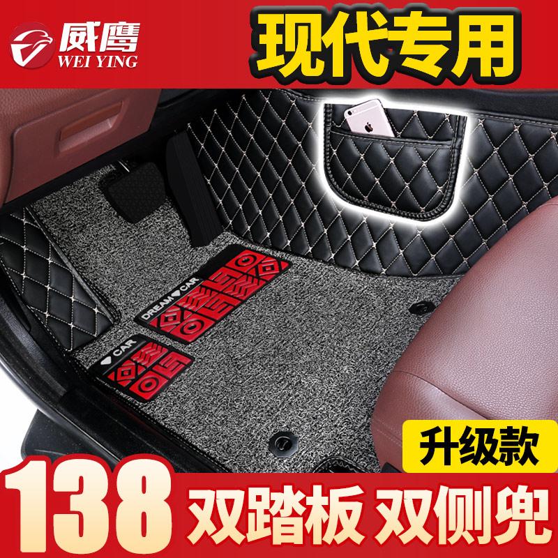 北京现代途胜06/07/08年09老款汽车脚垫全包围专用脚踏垫05大2005