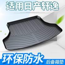 适用14代日产轩逸后备箱垫原装专用2019款经典后背尾箱垫子全包围