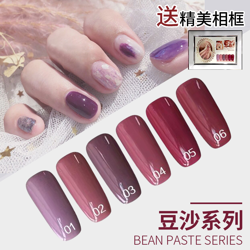 Nail shop uses vegetable gum bean paste red nail polish gel set 2019 new color cherry pink phototherapy gel for a long time