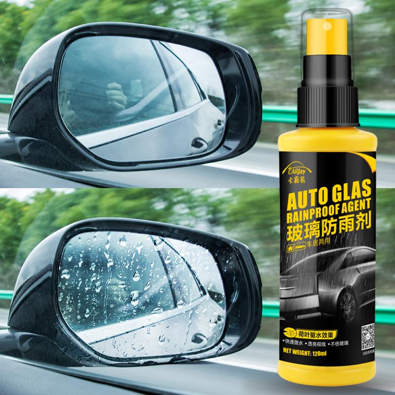 防雨剂防雾汽车挡风玻璃车窗防雨除雾车内外用前档后视镜防水神器