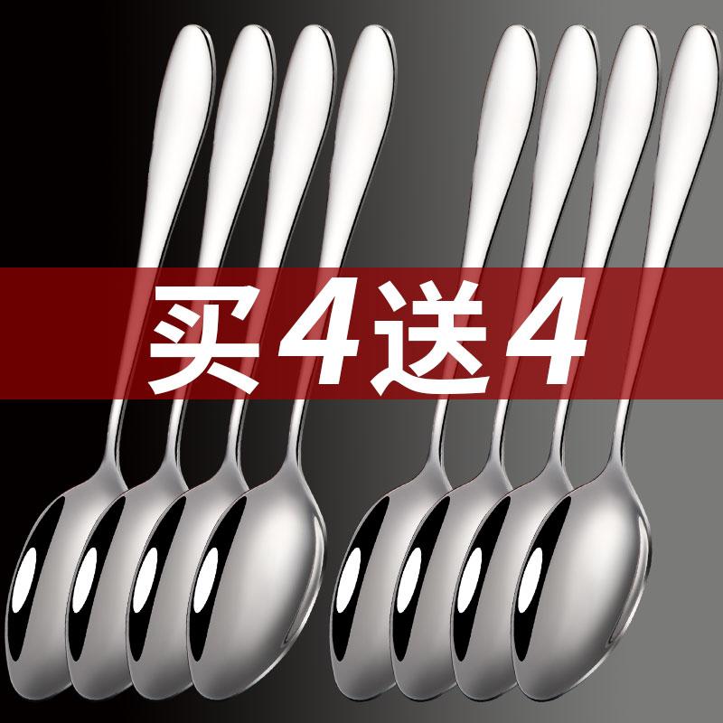 8支套装大号不锈钢搅拌网红勺子长柄家用创意可爱吃饭小汤勺调羹