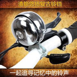 自行车铃铛老式单车车铃山地车铃通用超响骑行装备配件复古喇叭铃图片
