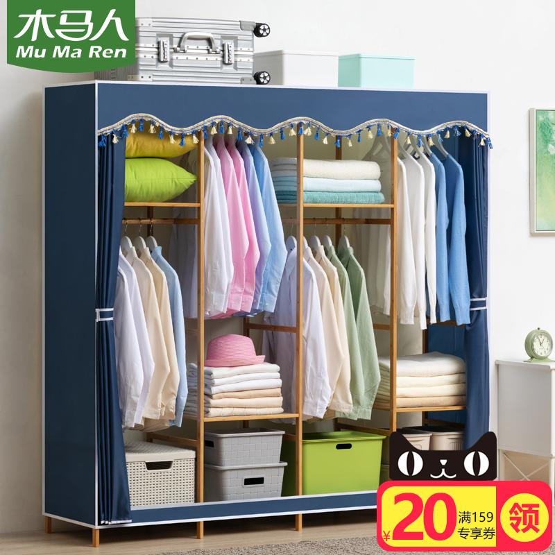 Тканевые шкафы для одежды Артикул 593079342765