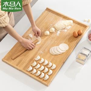 木马人和面板家用擀面揉水果切菜板