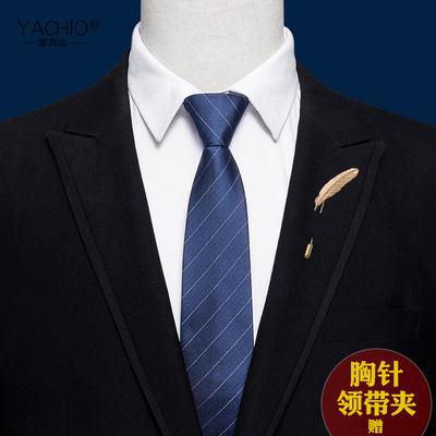 雅西欧商务正装拉链领带男士条纹结婚新郎面试工作韩版纯色礼盒装