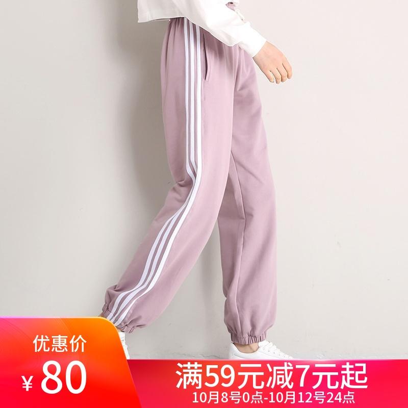春秋宽松收口显瘦学生韩版长裤子限7000张券
