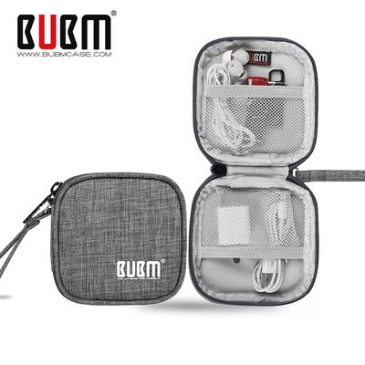 BUBM适用耳机收纳盒苹果数据线收纳包手机充电器整理便携袋子耳塞U盘U盾包小可爱保护套多功能线包迷你保护袋