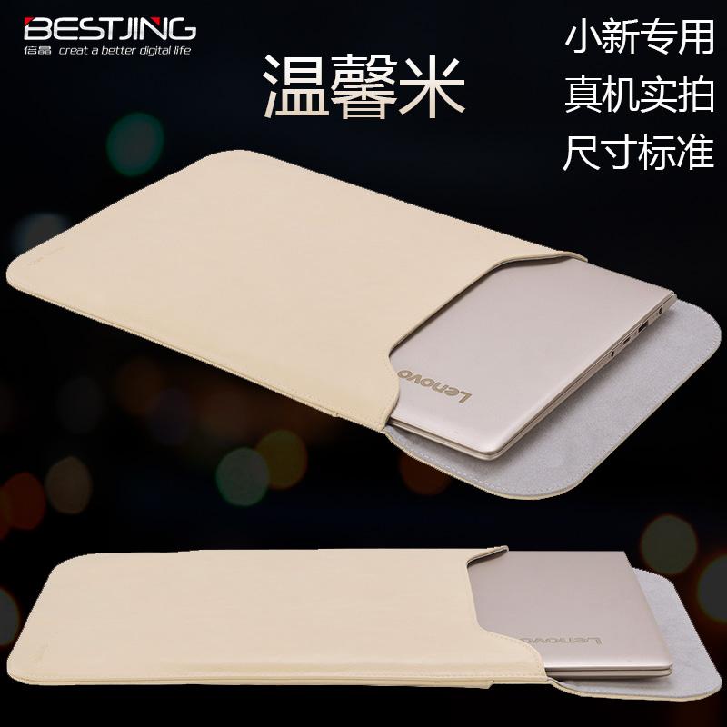 聯想小新air13pro13.3寸電腦包ideapad710s內膽12.5保護套510S