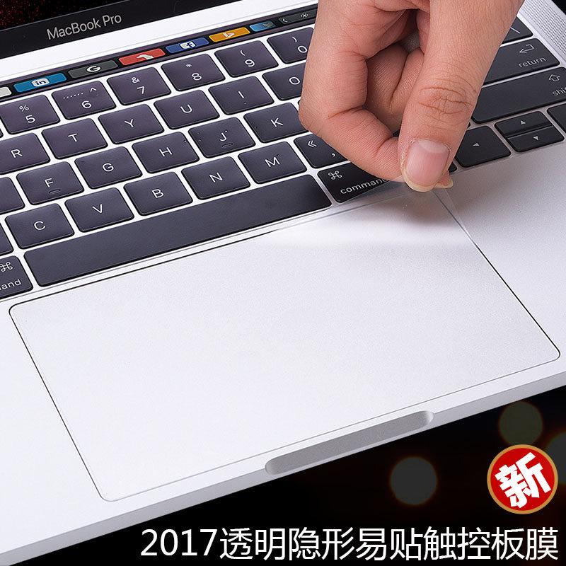 macbook苹果mac笔记本air13电脑pro13.3寸保护贴膜15触控12触摸板11鼠标控制15.4超薄touchbar透明新款配件