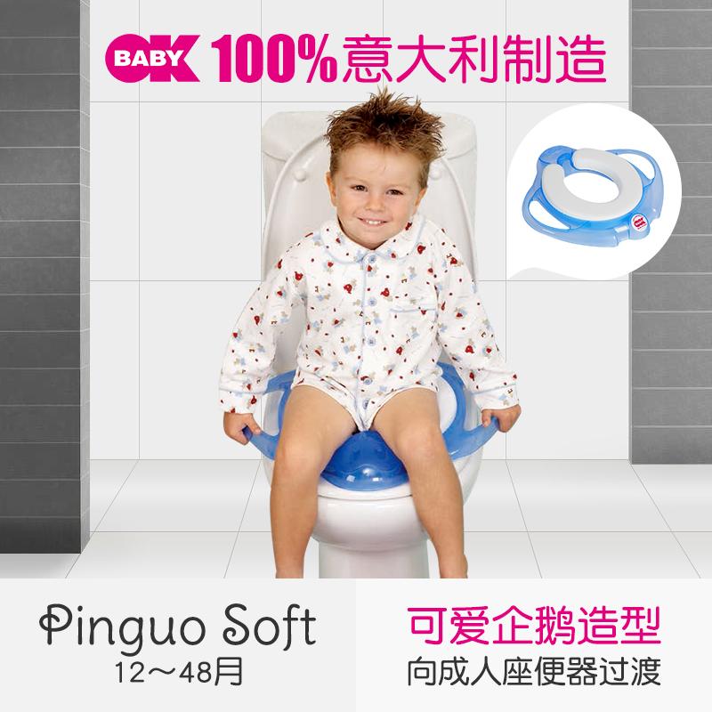Импортный итальянский okbaby пингвин мистер ребенок мелкий подушка туалет скольжение резина ребенок сиденье туалет подушка