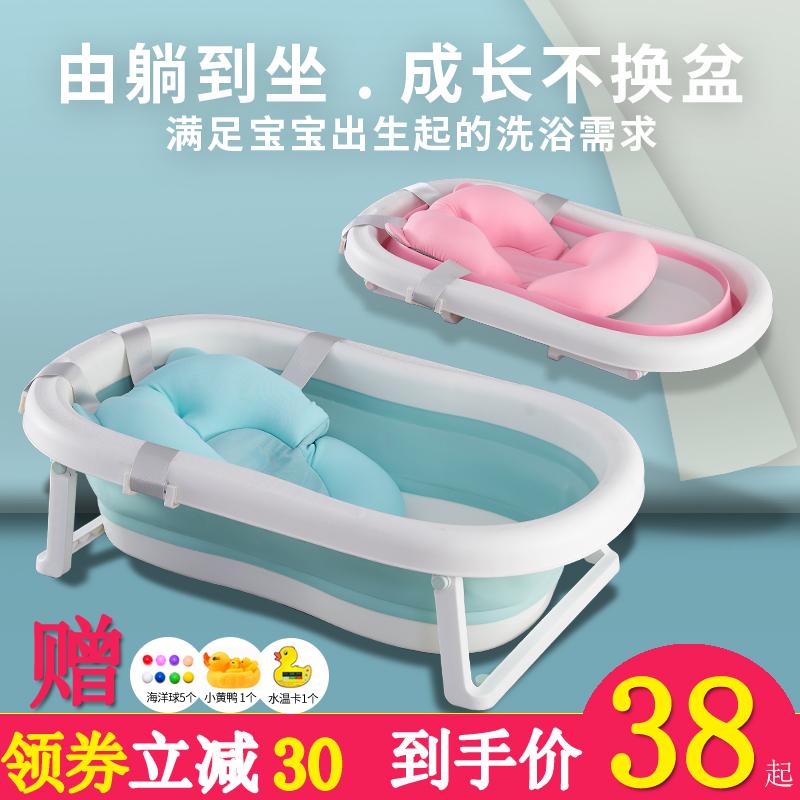 婴儿折叠浴盆儿童洗澡盆宝宝泡澡家用新生用品加大浴桶加厚沐浴桶母婴用品优惠券