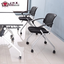 Training Chair with WordPad Conference Chair foldable tables and chairs all news chair with large table plate wheel