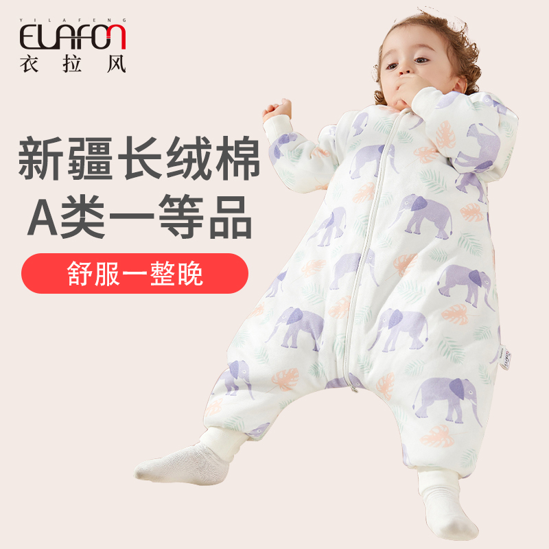 Baby sleeping bag thickening in autumn and winter