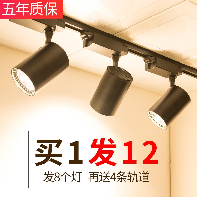 Встраиваемые точечные светильники / Прожектора Артикул 593160696606