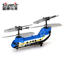 Silverlit Silver Glow Nano Transport Electric Remote Control Aircraft Toy Boy Drop-proof Charging Helicopter