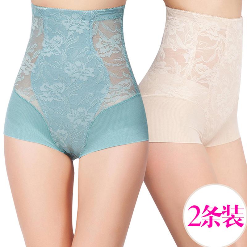 收腹提臀内裤女塑形束腰神器无痕高腰产后收复塑身美体裤超薄款