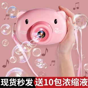 吹泡泡机相机儿童网红少女心全自动泡泡枪器电动玩具泡泡水补充液