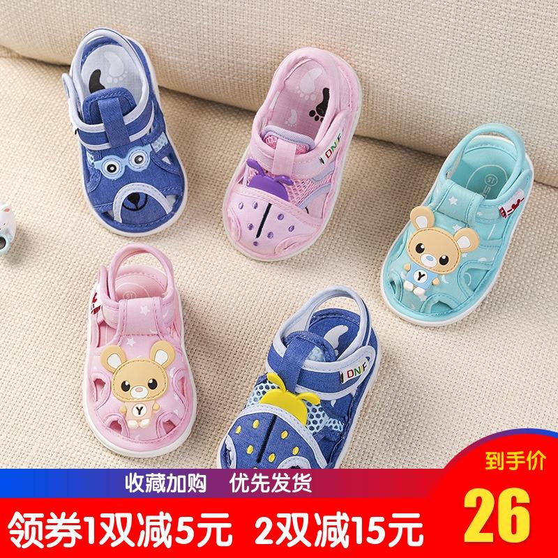 男宝宝凉鞋夏季0-1-2岁3女宝宝鞋子防滑软底学步鞋婴儿鞋布叫叫鞋
