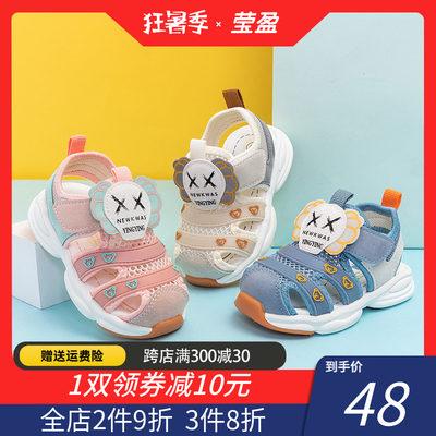 儿童机能鞋子夏季男女宝宝凉鞋0-1-3岁2小童软底婴幼儿学步鞋包头