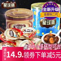 袋組合裝黑糖餅干包郵2臺灣進口黑糖麥芽餅干咸蛋黃夾心麥芽餅干
