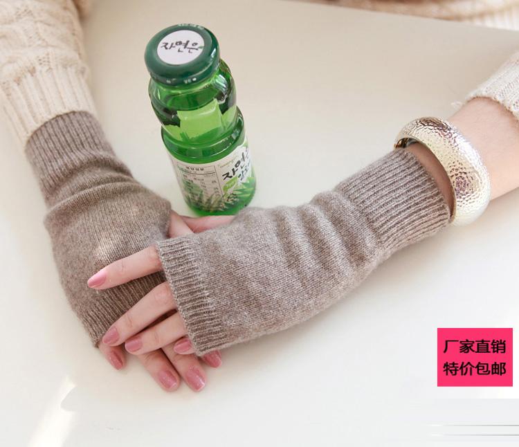 羊绒半指手套女冬短款保暖针织护腕手套男羊毛线漏露手指学生打字
