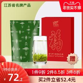 碧螺春2020新茶绿茶茶叶特级散装明前浓香型口粮茶过年送礼佳品