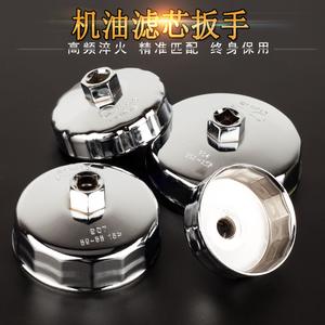 04-12捷达131516新捷达帽式机油格扳手碗式滤芯保养工具套筒盖