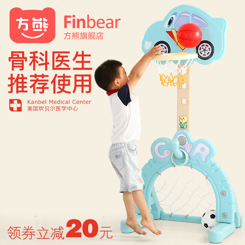 Children's basketball rack indoor can lift baby 1-2-3-6 year old boys home shooting frame football toys