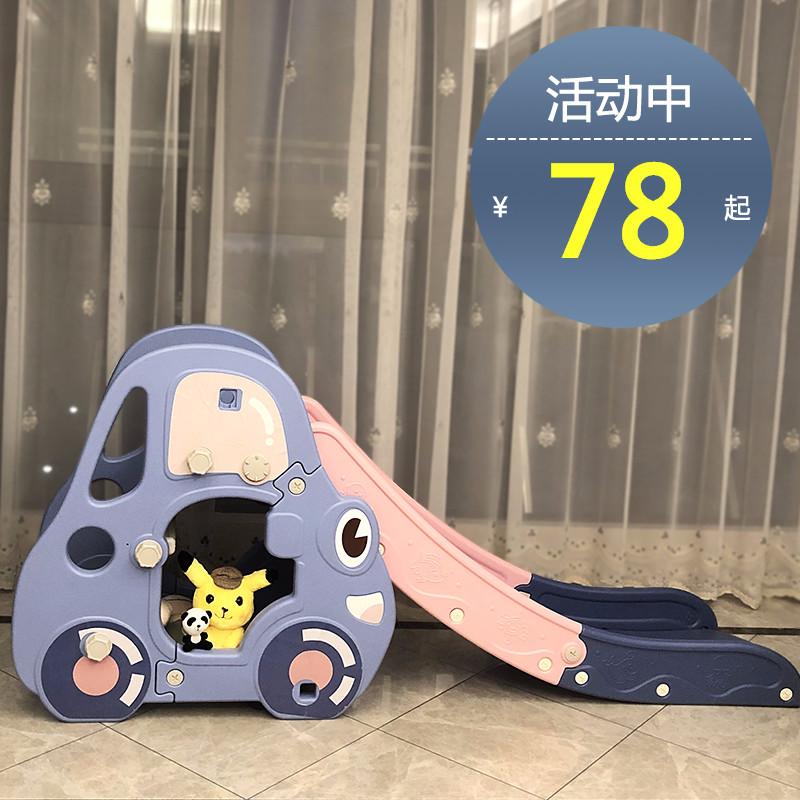Игрушки на колесиках / Детские автомобили / Развивающие игрушки Артикул 594214321932