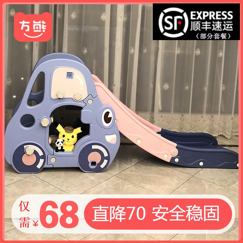 Детские игрушки Артикул 594214321932