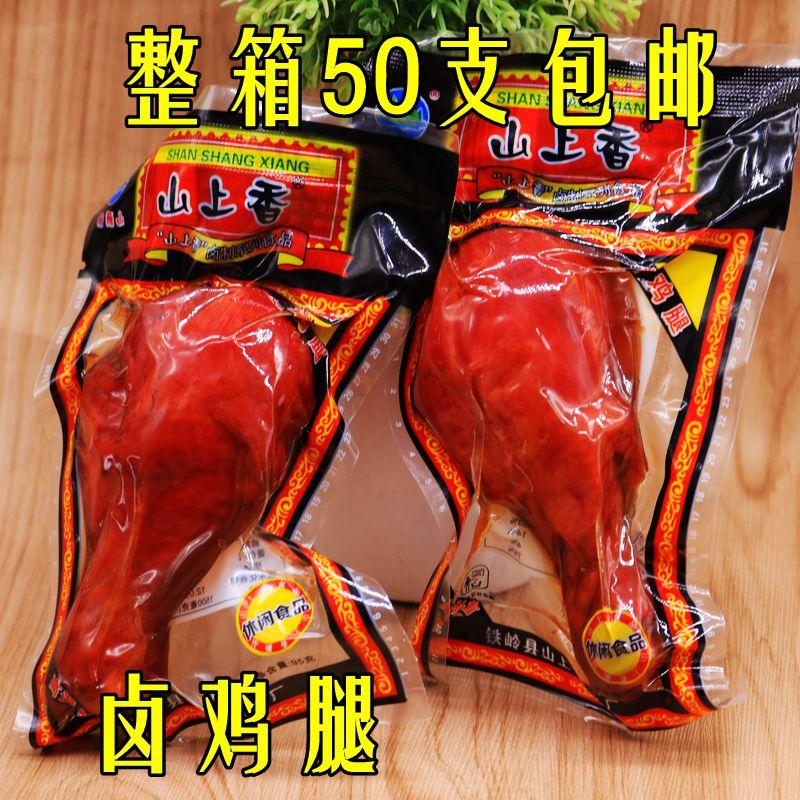南雁山鄉巴佬風味雞腿 正宗 整箱包郵零食溫州風味90g*50包