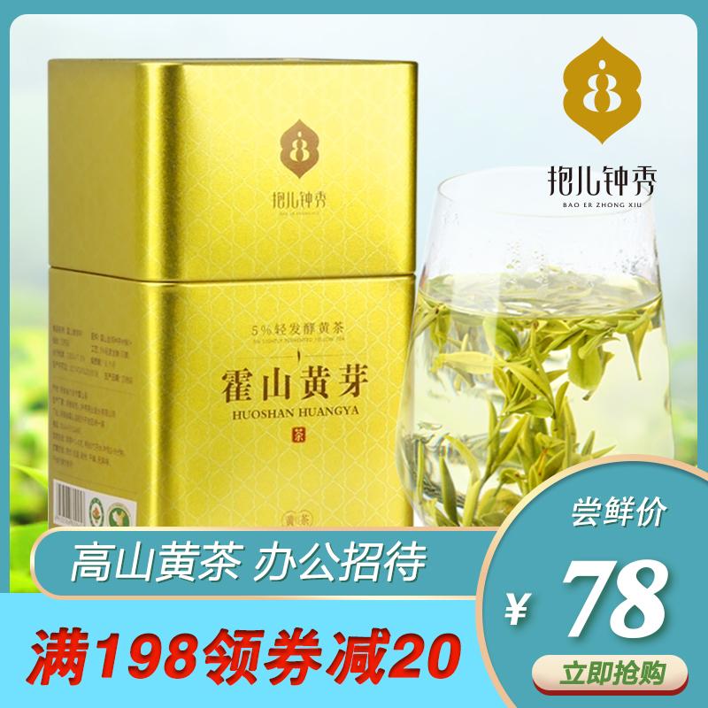 Виды желтого чая Артикул 523274490123
