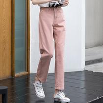 原创Cool2020韩版超火chic粉色显瘦高腰直筒牛仔裤女宽松阔腿长裤
