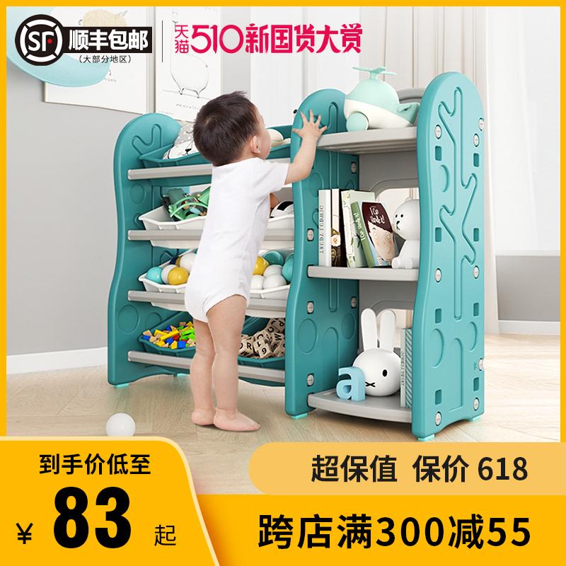 Стойки и полки для детских игрушек Артикул 574424932878