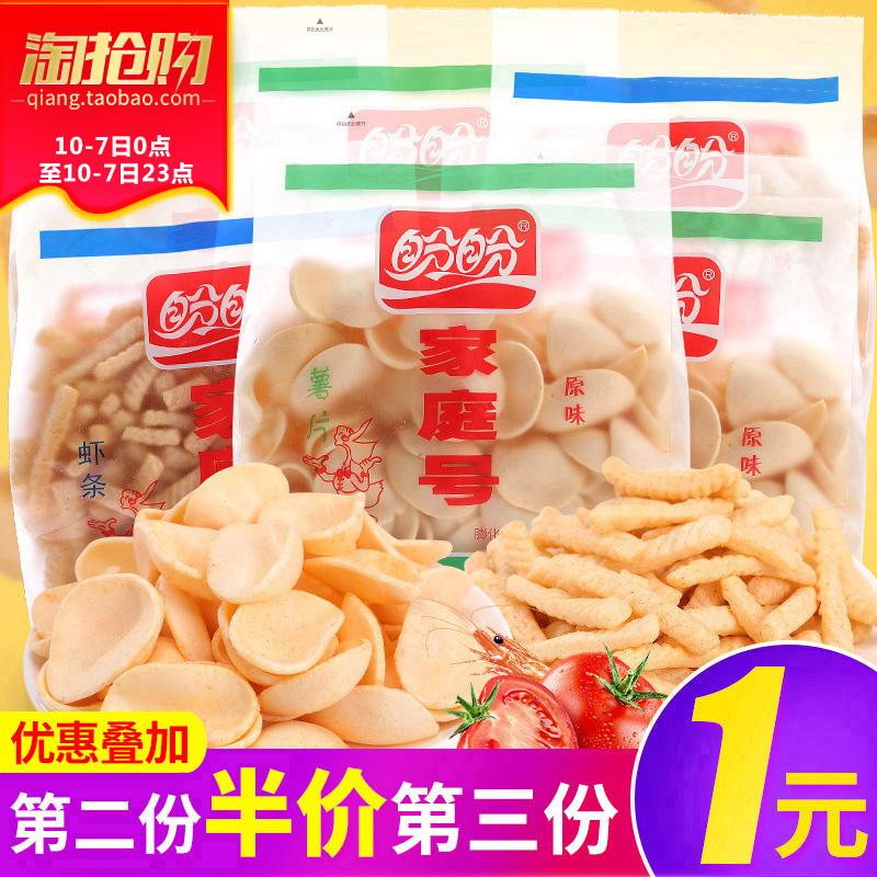 (用4.1元券)盼盼家庭号薯片虾条大包整箱休闲食品组合混合装散装批发零食小吃
