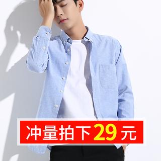 春季牛津纺男士长袖衬衫加绒加厚保暖休闲白衬衣韩版潮流上衣服寸
