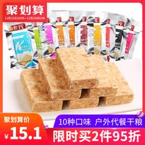卡元压缩饼干整箱散装网红零食品混合装多口味户外代餐饼干粮早餐