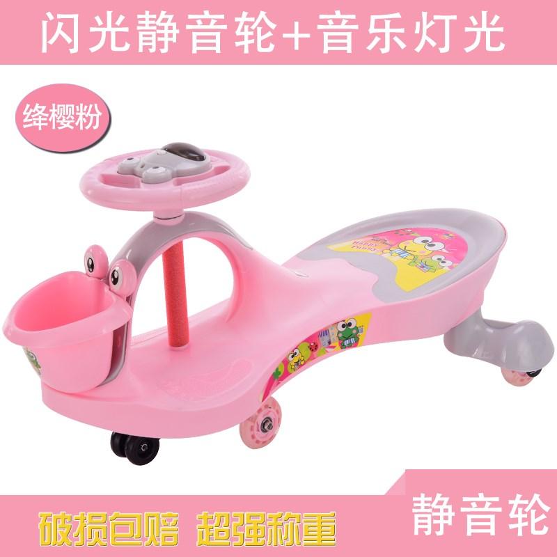 摇摇车摇摆大号溜溜车扭扭车男孩多功能万向轮婴儿儿童车摇可开票买三送一