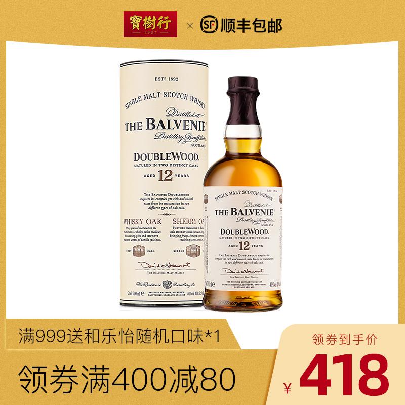 宝树行 百富12年700ml 苏格兰单一麦芽威士忌纯麦原装进口洋酒
