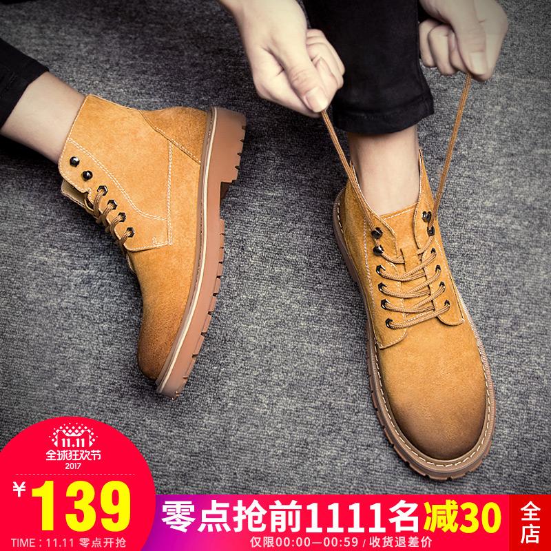 Зима ботинки мужской мартин сапоги мужчина в помогите тенденция англия высокий мужская обувь механическая обработка ботинки мужчина осень ревень ботинок