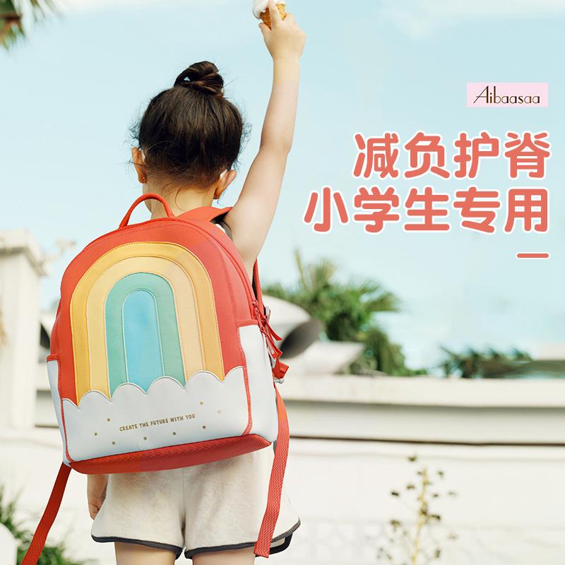 书包女孩小学生儿童一二三到六年级幼儿园背包女童减负护脊开学
