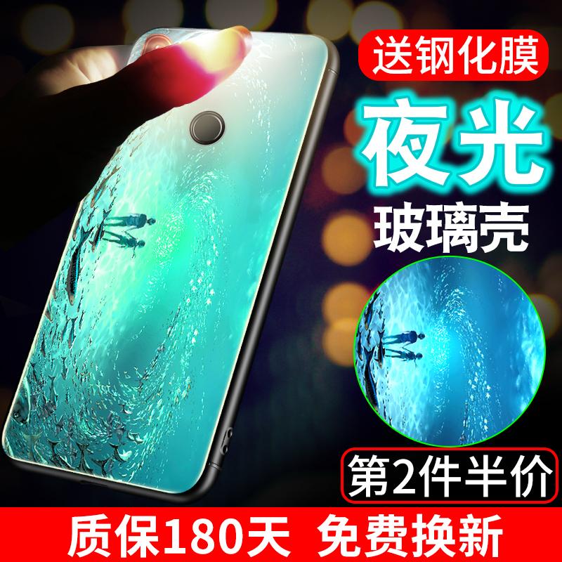 小米8手机壳钢化玻璃夜光男女款个性创意8se全包防摔硅胶保护套se网红抖音潮