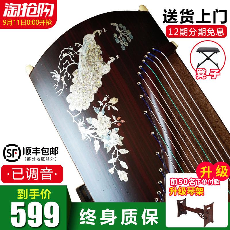 弘音大古筝厂家直销初学者入门实木专业演奏大人儿童自学教学考级